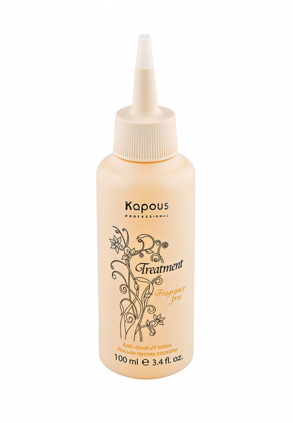 Лосьон Kapous Fragrance Free Treatment 100 мл