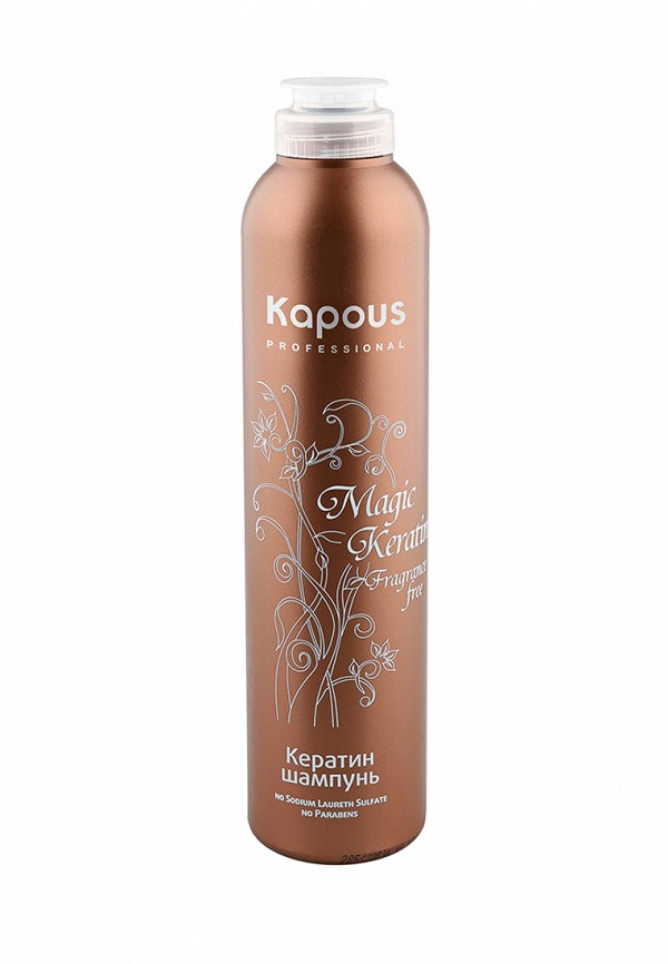 Шампунь Kapous Fragrance Free Magic Keratin 300 мл