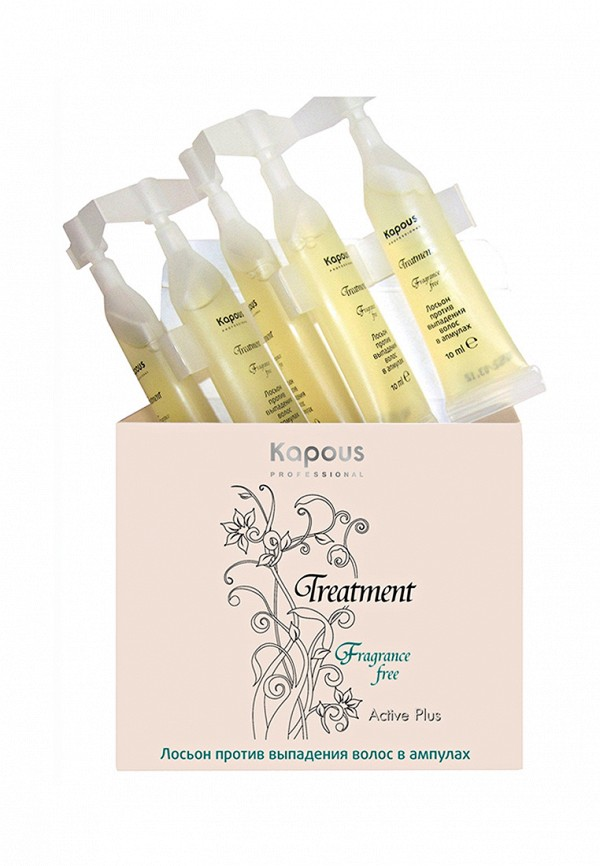 Лосьон Kapous Fragrance Free Treatment - Лечебная серия для волос и кожи головы 50 мл