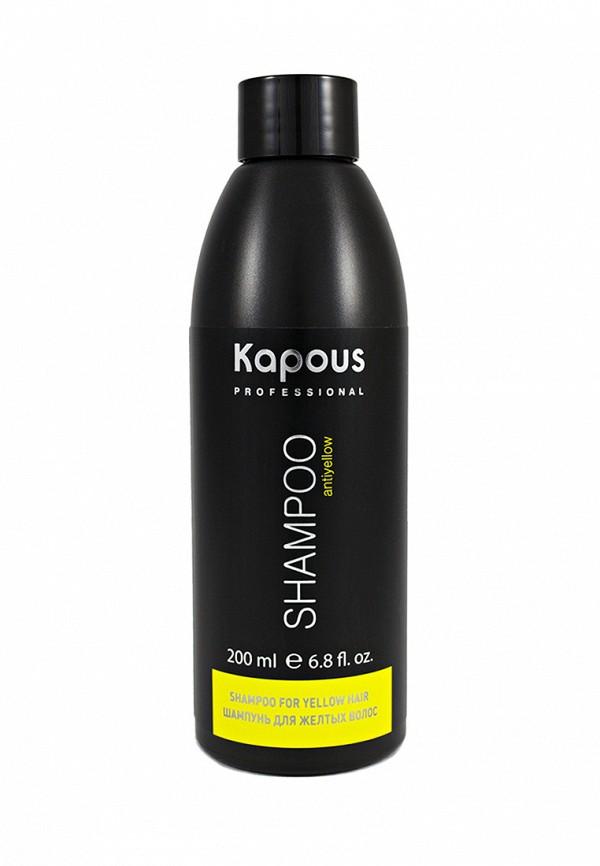 Шампунь Kapous Оттеночные средства для волос 200 мл