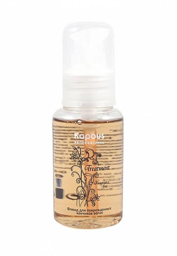 Флюид Kapous Fragrance Free Treatment - Лечебная серия для волос и кожи головы 60 мл