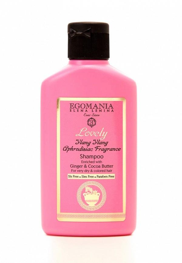 Кондиционер для сухих волос Egomania Prof Lovely by Lena Lenina - Серебряная линия для нормальных и сухих волос 1000 мл