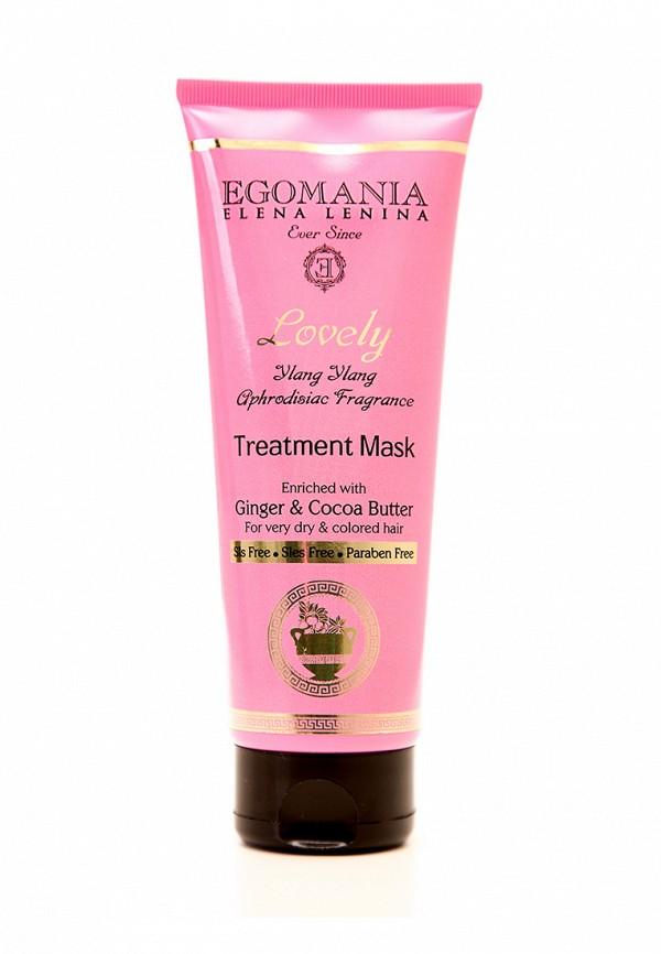 Маска для окрашенных волос Egomania Prof Lovely by Lena Lenina - Золотая линия для пересушенных и окрашенных волос 250 мл