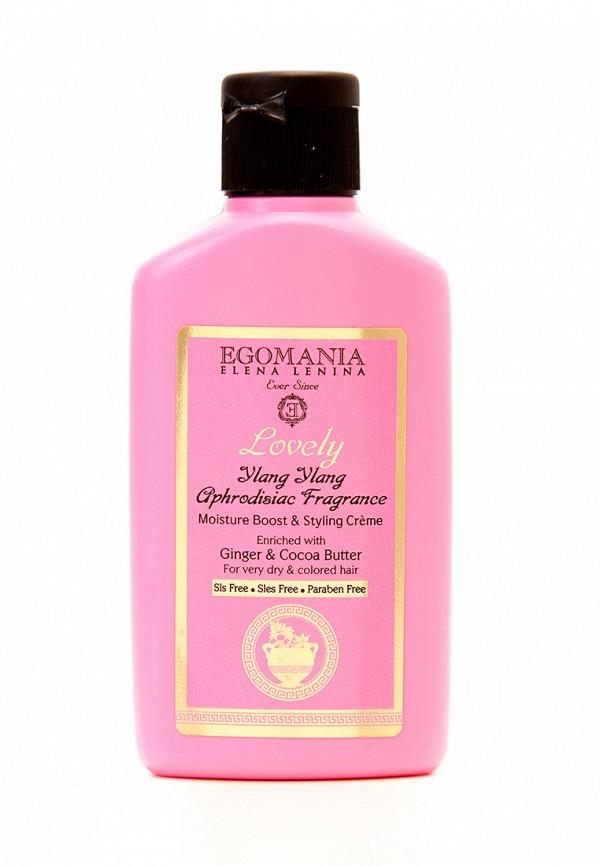 Увлажняющий крем для объема и укладки Egomania Prof Lovely by Lena Lenina - Золотая линия для пересушенных и окрашенных волос 100 мл