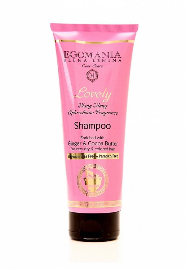 Шампунь для окрашенных волос Egomania Prof Lovely by Lena Lenina - Золотая линия для пересушенных и окрашенных волос 250 мл