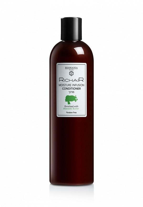 Кондиционер увлажняющий с маслом авокадо Egomania Prof Richair Moisture Infusion - Интенсивное увлажнение волос с маслом Авокадо 400 мл