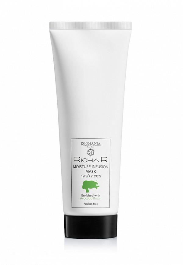 Маска увлажняющая с маслом авокадо Egomania Prof Richair Moisture Infusion - Интенсивное увлажнение волос с маслом Авокадо 250 мл