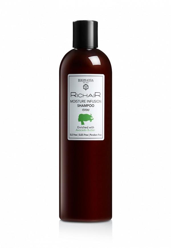 Шампунь увлажняющий с маслом авокадо Egomania Prof Richair Moisture Infusion - Интенсивное увлажнение волос с маслом Авокадо 400 мл