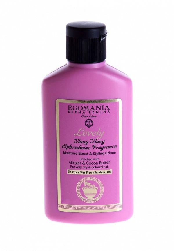 Увлажняющий крем для объема и укладки Egomania Prof Lovely by Lena Lenina - Серебряная линия для нормальных и сухих волос 100 мл