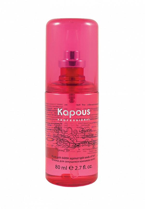 Флюид Kapous Fragrance Free Biotin Energy - Уход с биотином для укрепления и стимуляции роста волос 80 мл
