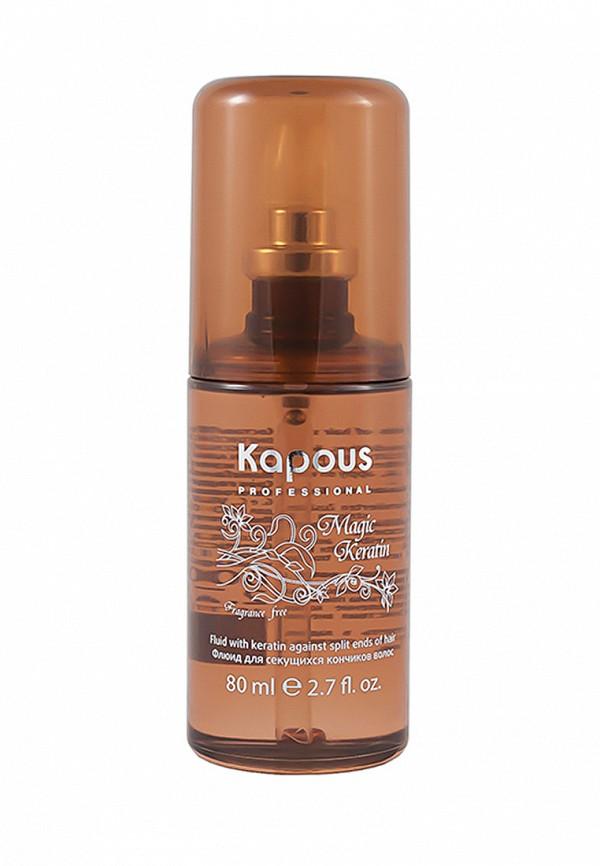 Флюид Kapous Fragrance Free Magic Keratin - Уход для сильно поврежденных волос с кератином