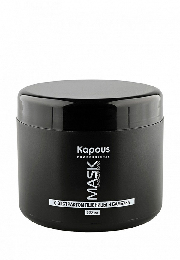 Маска Kapous Caring Line - Серия для домашнего ухода за волосами