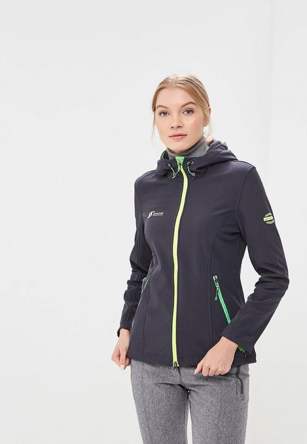 Куртка горнолыжная Snow Headquarter цвет серый