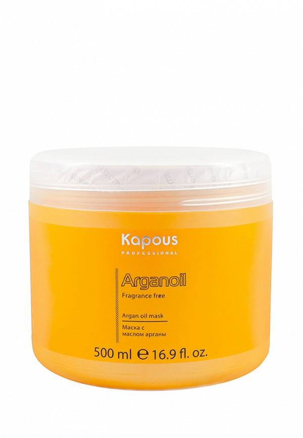 Маска Kapous Fragrance Free Arganoil - Уход за волосами с маслом Арганы 500 мл