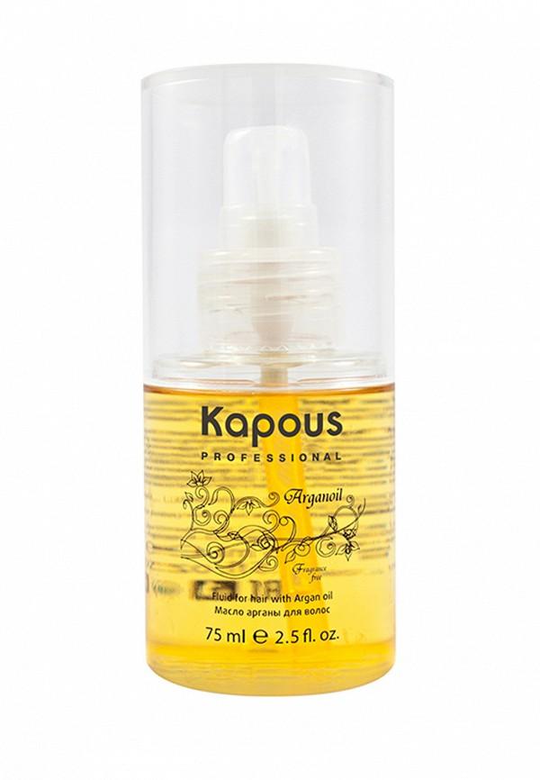 Масло Kapous Fragrance Free Arganoil - Уход за волосами с маслом Арганы 75 мл