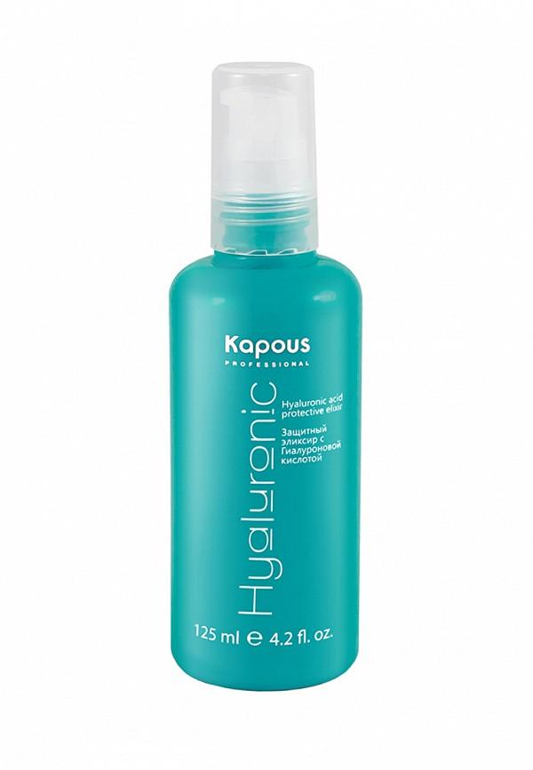 Эликсир Kapous Hyaluronic Acid - Уход за волосами с гиалуроновой кислотой 125 мл