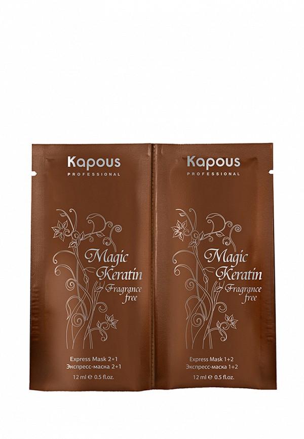 Маска Kapous Fragrance Free Magic Keratin - Уход для сильно поврежденных волос с кератином 24 мл