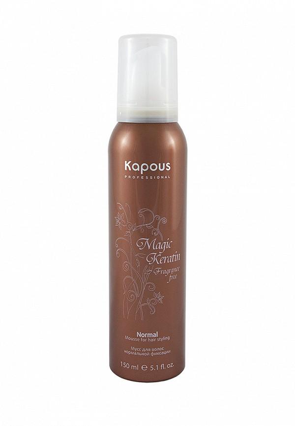 Мусс для укладки Kapous Fragrance Free Magic Keratin - Уход для сильно поврежденных волос с кератином
