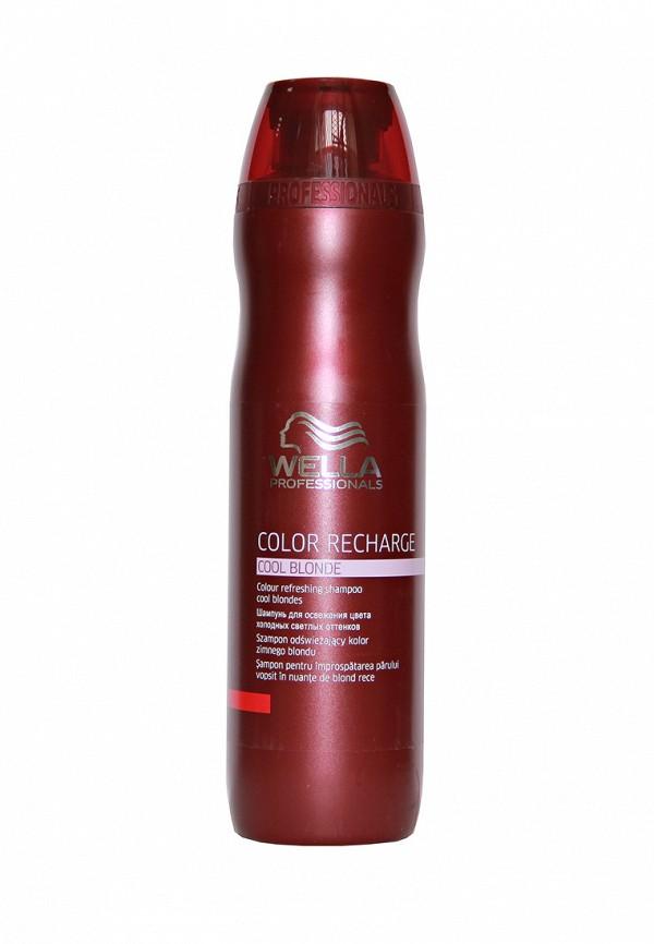 Шампунь оттеночный светлый Wella Color Recharge - Оттеночная линия для волос