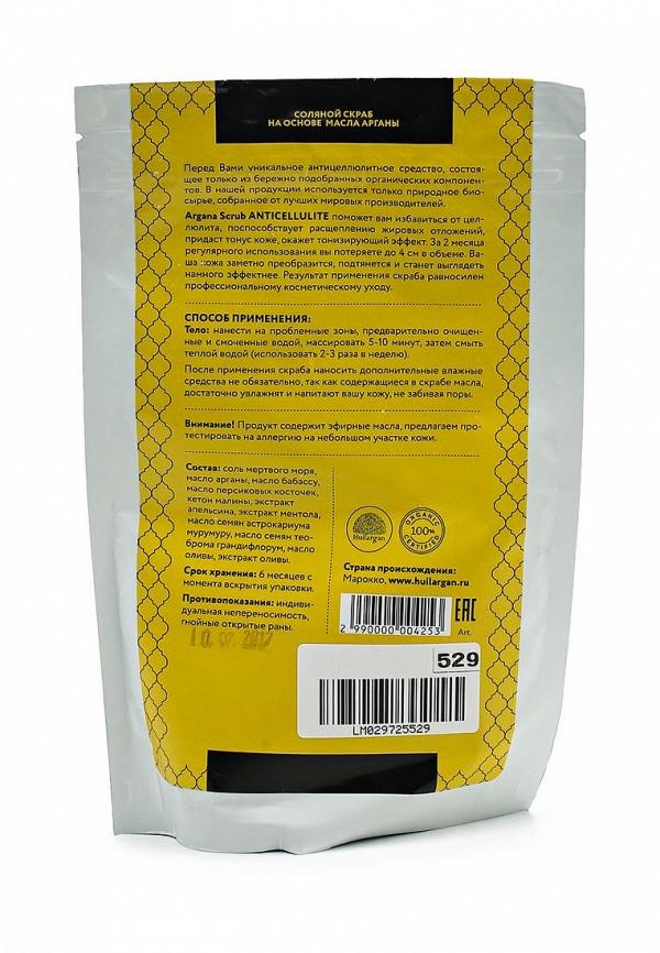 Скраб для тела Huilargan солевой антицеллюлит