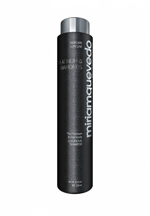 Бриллиантовый шампунь-люкс Miriam Quevedo Platinum and Diamonds Luxurious shampoo 250 мл