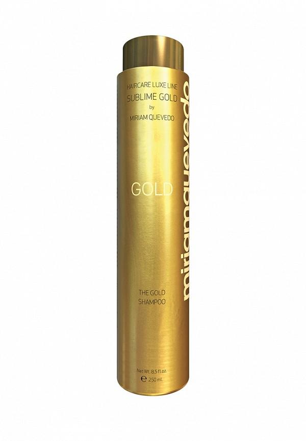 Золотой шампунь Miriam Quevedo The Gold Shampoo 250 мл