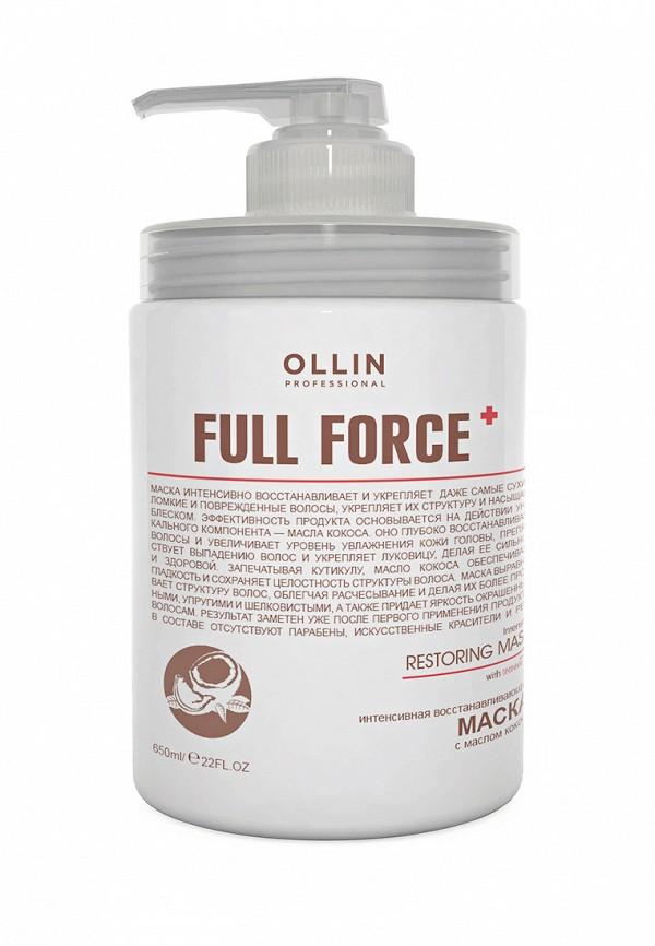 Интенсивная восстанавливающая маска Ollin Full Force Intensive Restoring Mask 650 мл