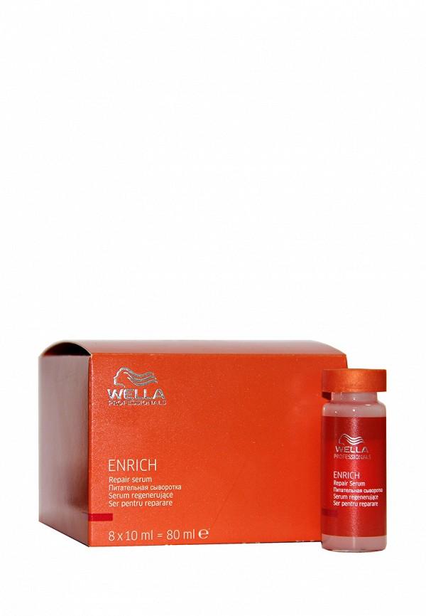 Питательная сыворотка Wella Enrich Line - Питание и увлажение волос 80 мл