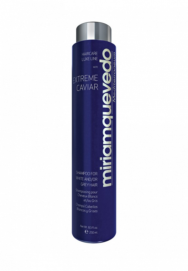 Шампунь для седых волос Miriam Quevedo Extreme Caviar Shampoo for White and Grey Hair 250 мл