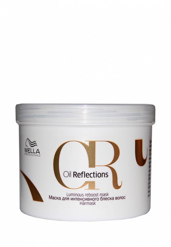 Маска Wella Oil Reflections - Интенсивный блеск волос 500 мл