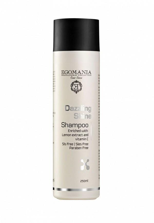Шампунь для блеска Egomania Prof Keratin Hair Academy Все под контролем - Для нормальных и сухих волос 250 мл