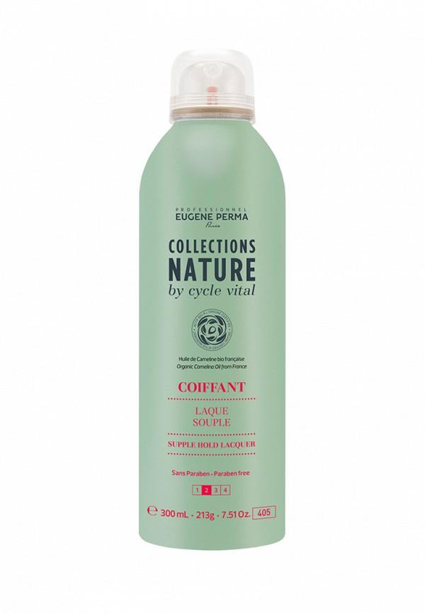 Лак для эластичной фиксации волос 300 мл Eugene perma Cycle Vital Nature - Линия средств по уходу за сухими и поврежденными волосами
