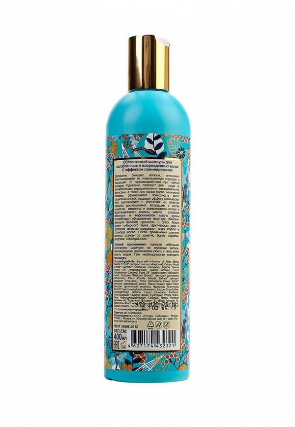 Шампунь Natura Siberica Oblepikha Siberica Облепиховый для повреждённых волос, 400 мл