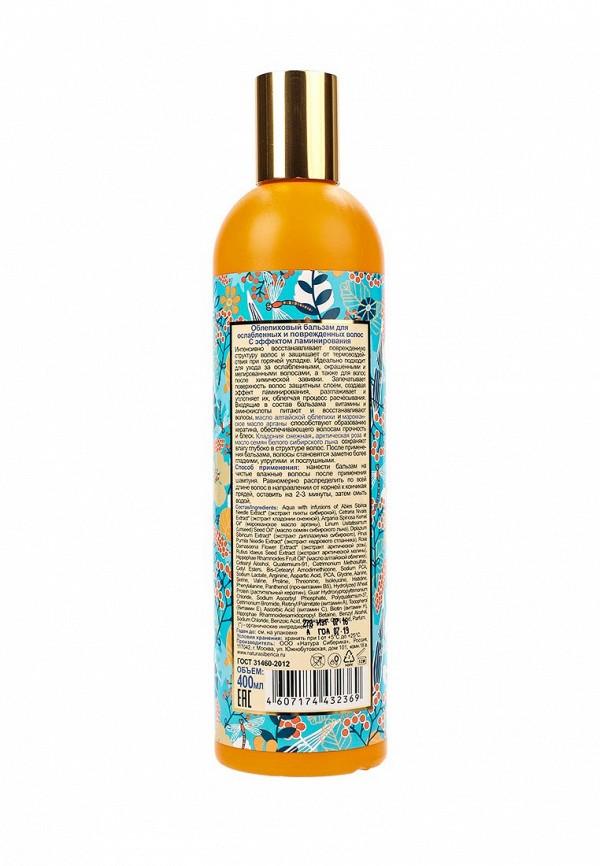 Бальзам Natura Siberica Oblepikha Siberica Облепиховый для повреждённых волос, 400 мл