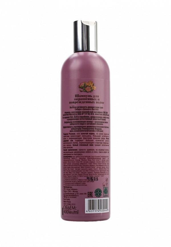 Шампунь Natura Siberica для окрашенных и поврежденных волос Защита и блеск, 400 мл