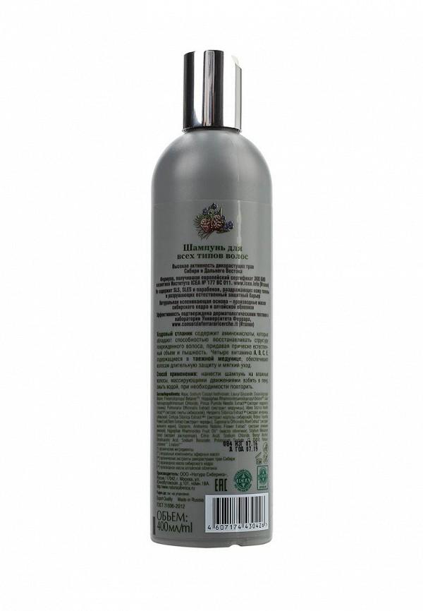 Шампунь Natura Siberica для всех типов волос Объем и уход , 400 мл
