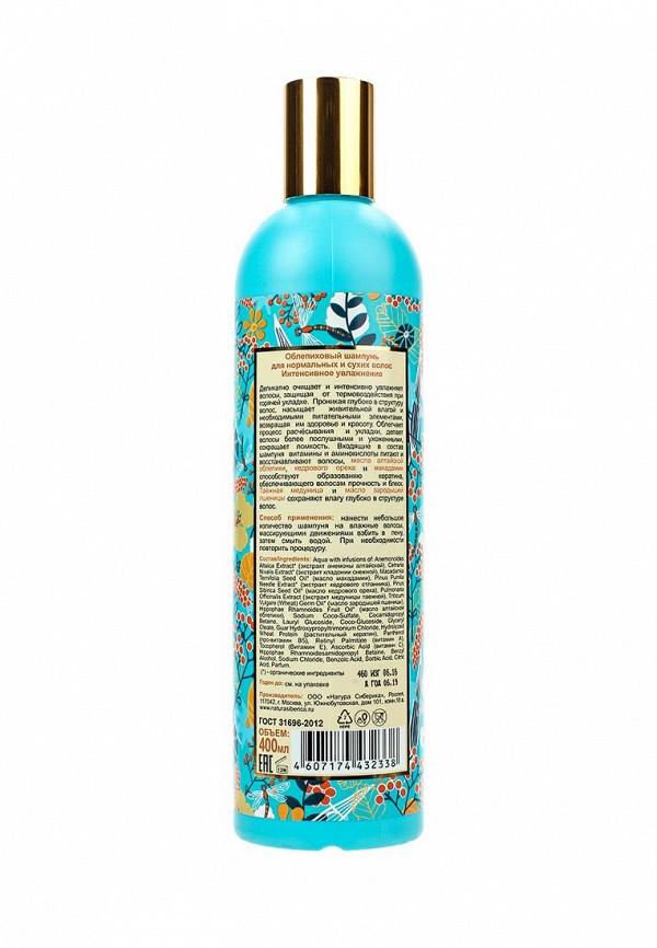 Шампунь Natura Siberica Oblepikha Siberica Облепиховый для нормальных и сухих волос, 400 мл