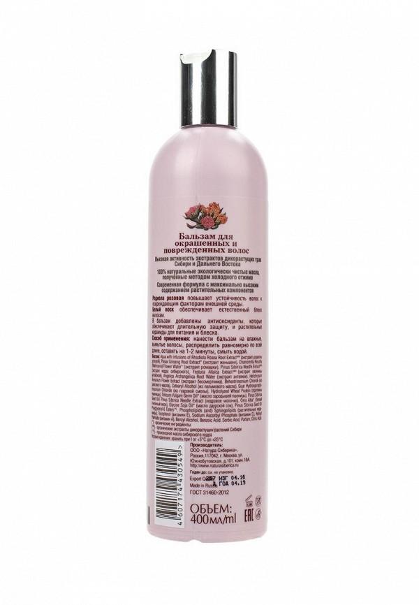 Бальзам Natura Siberica для окрашенных и поврежденных волос Защита и блеск, 400 мл