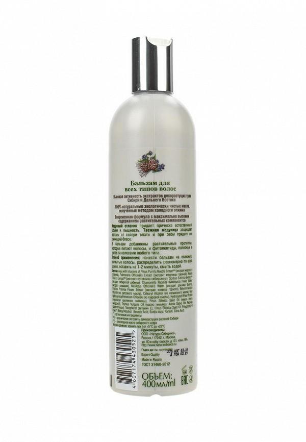 Бальзам Natura Siberica для всех типов волос Объем и уход, 400 мл