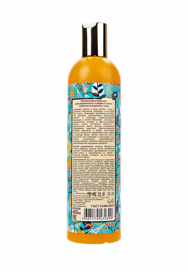 Бальзам Natura Siberica Oblepikha Siberica Облепиховый для нормальных и жирных волос, 400 мл