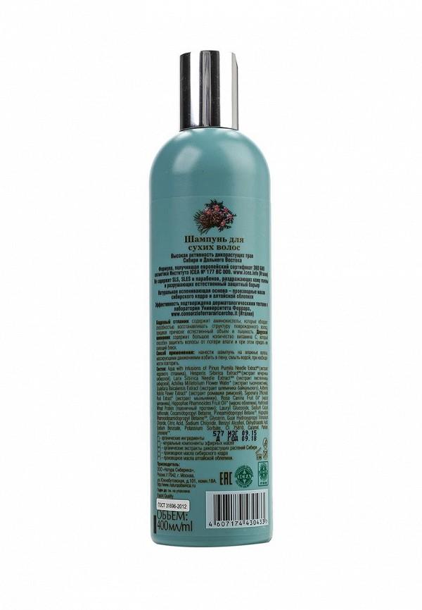 Шампунь Natura Siberica для сухих волос Объем и улажнение, 400 мл