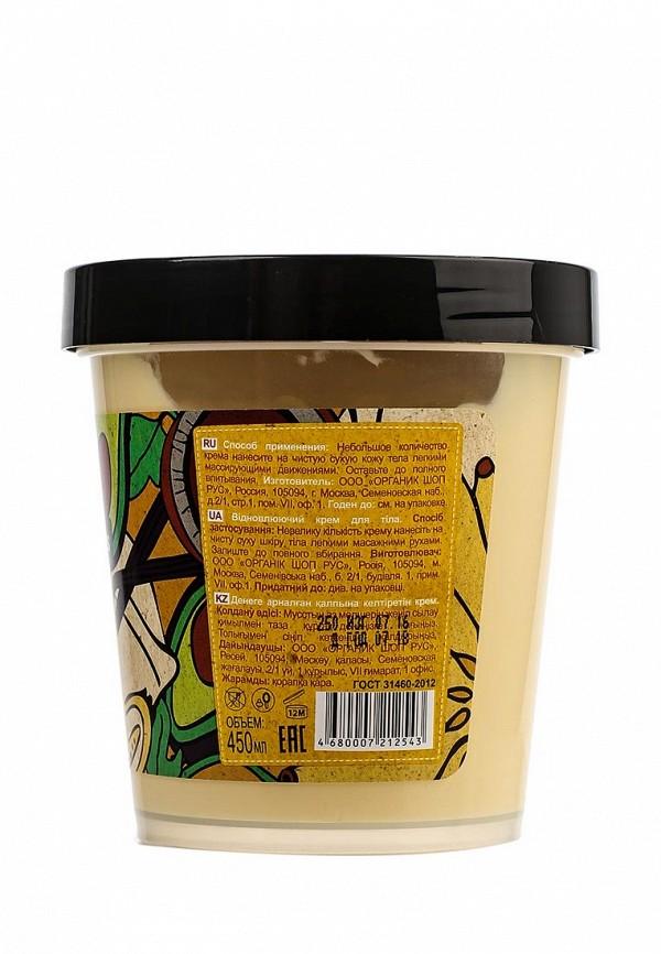 Крем для тела Organic Shop Banana восстанавливающий 450 мл