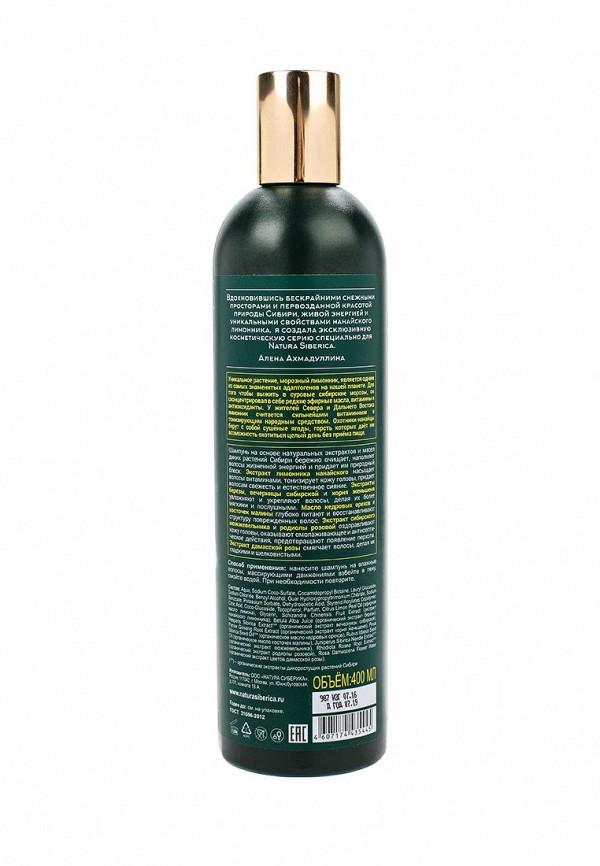 Шампунь Natura Siberica Энергия и рост волос by Alena Akhmadullina, 400 мл