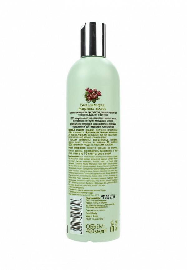 Бальзам Natura Siberica для жирных волос Объем и баланс, 400 мл