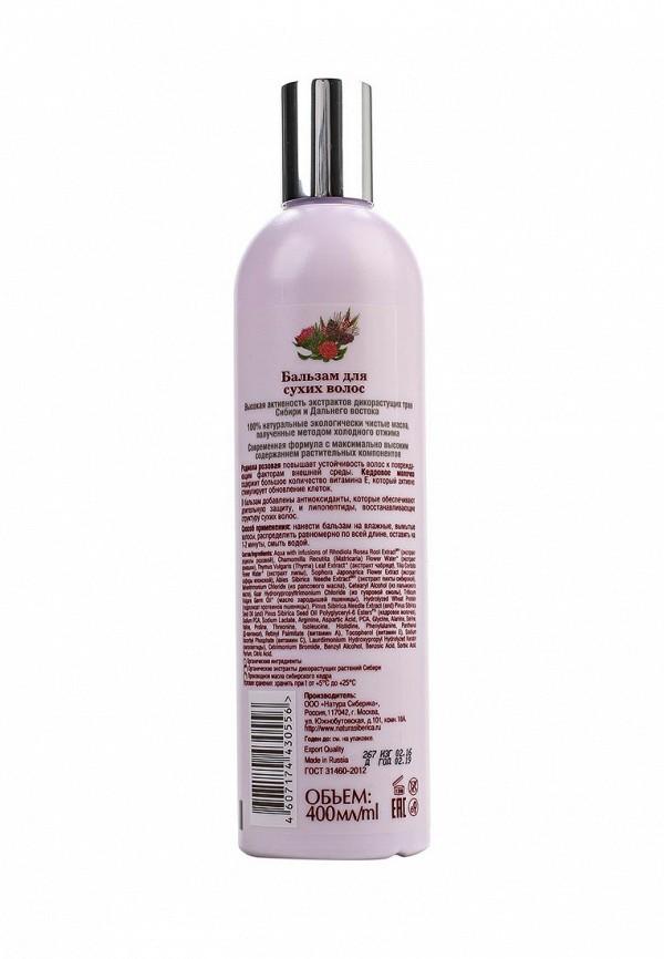 Бальзам Natura Siberica для сухих волос Защита и питание, 400 мл