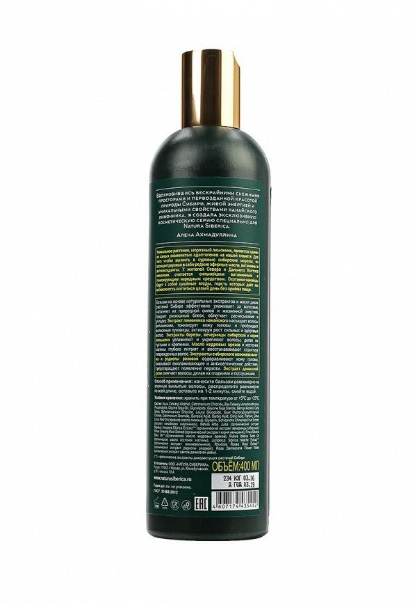 Бальзам для волос Natura Siberica Энергия и рост by Alena Akhmadullina, 400 мл