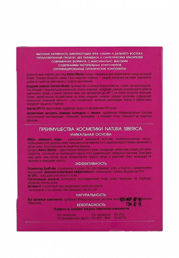 Крем Natura Siberica для лица дневной Anti-Age омолаживающий, 50 мл