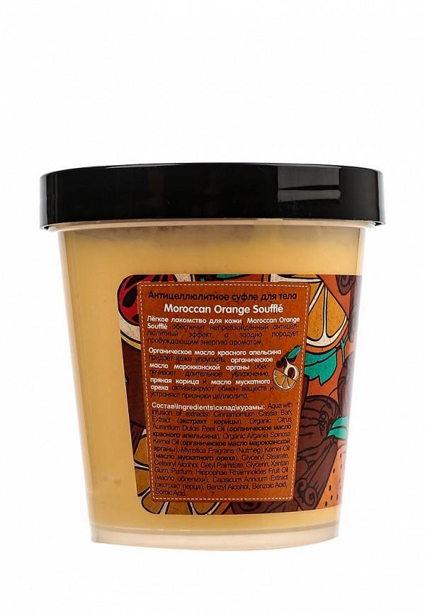 Суфле Natura Siberica Organic shop Суфле для тела антицеллюлитный Orange, 450 мл