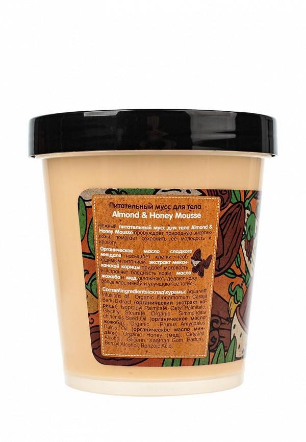 Мусс Natura Siberica Organic shop для тела питательный Honey, 450 мл