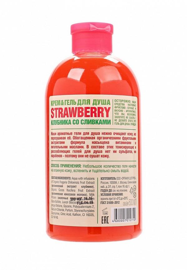 Крем-гель для душа Organic Shop клубника со сливками strawberry, 500 мл